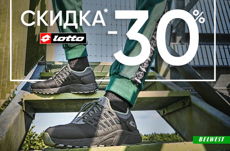 2ea574b1 Торговый центр «Алтай»